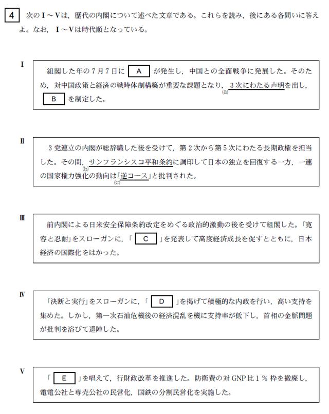 高崎経済大学-過去の募集要項 - tcue.ac.jp